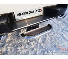 Volkswagen Amarok 2016- Задняя подножка (нерж. лист) 60,3 мм (под фаркоп) ( шт ) Артикул: VWAMAR17-56
